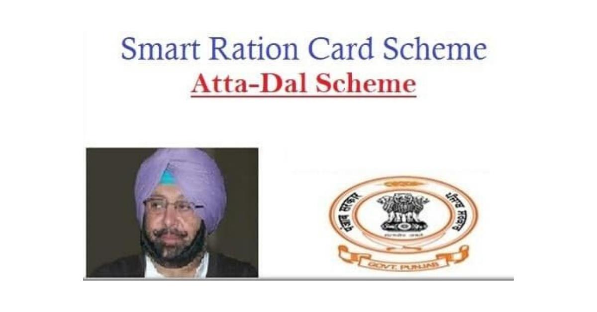 Punjab Smart Ration Card Yojana