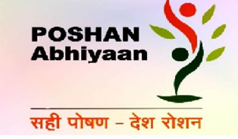 PM Modi Poshan Abhiyan