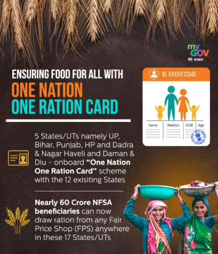 one nation one ration card upsc