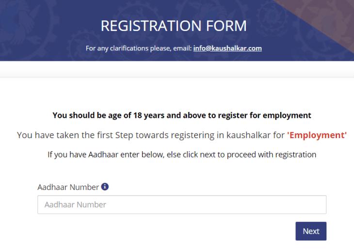 kaushalya-karnataka-registration-form-verify-aadhar-no