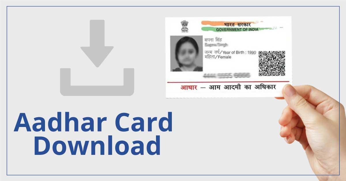 E Aadhaar Download Online In Hindi