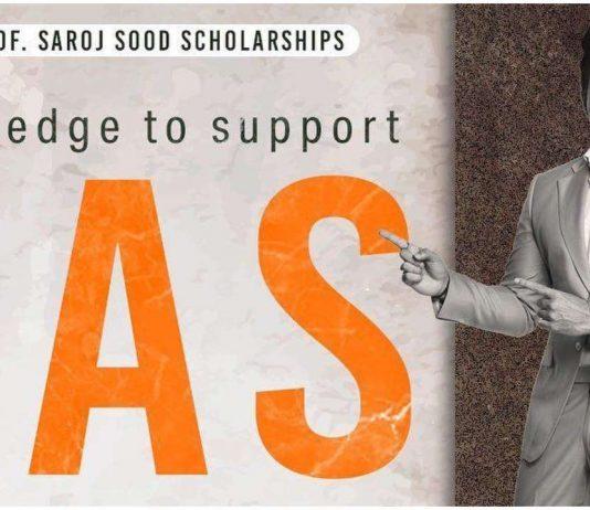 Sonu Sood Scholarship