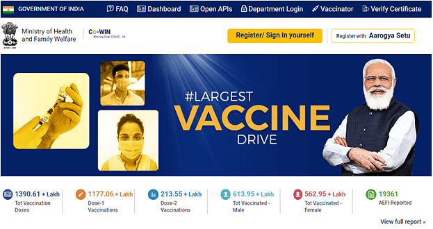 corona vaccine registration portal