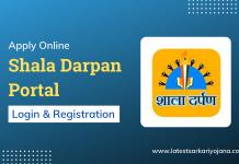 Shala Darpan Login Rajasthan Portal